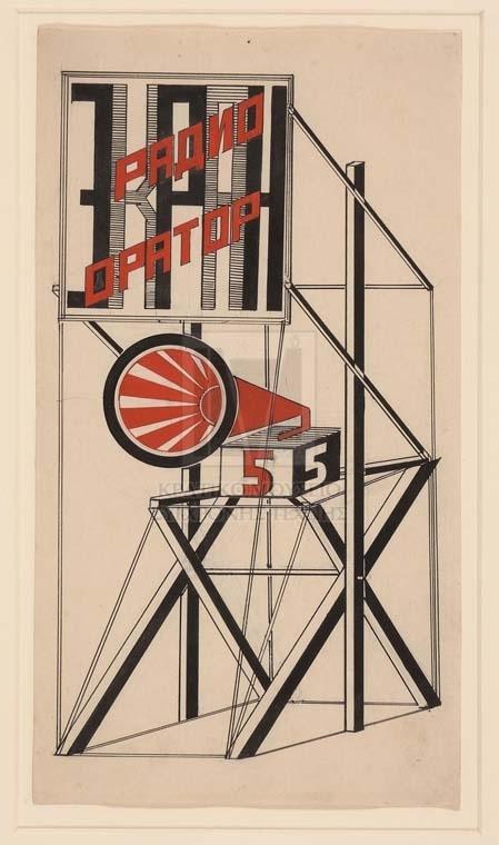 Curso de Arte: Vanguardias artísticas 1918-1939. Arte occidental de entreguerras